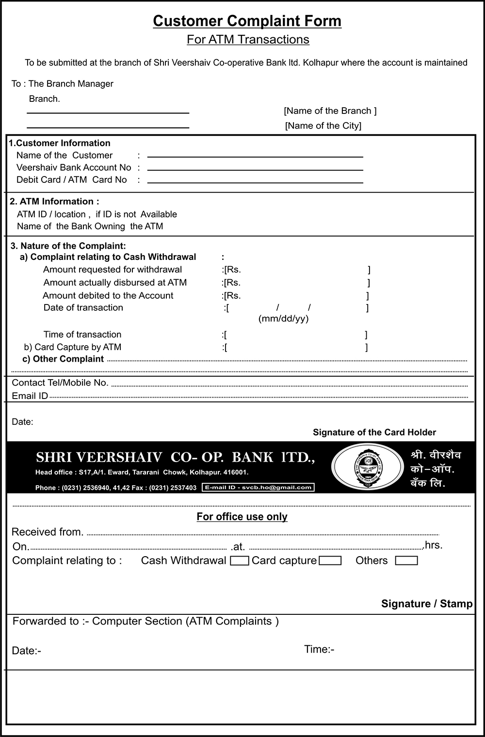 cash withdrawal form